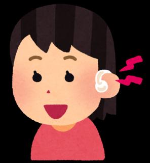 hochouki_girl[1].png